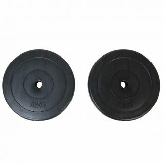 VID 2 db 10 kilós súlyzótárcsa