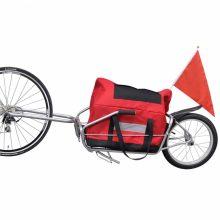 VID Kerékpár utánfutó egykerekű monoporter